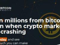 Bitcoin Profit-1